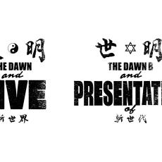 "AUGUSTE-PRESENTATION×THE DAWN B「""夜明けの世明け"" 半袖裏毛パーカースウェット/INK BLACK」--02"