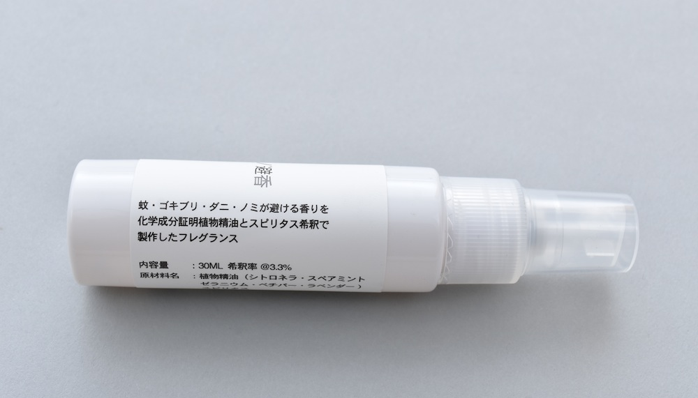 AUGUSTE-PRESENTATION「カゴダノ 虫除けスプレー」
