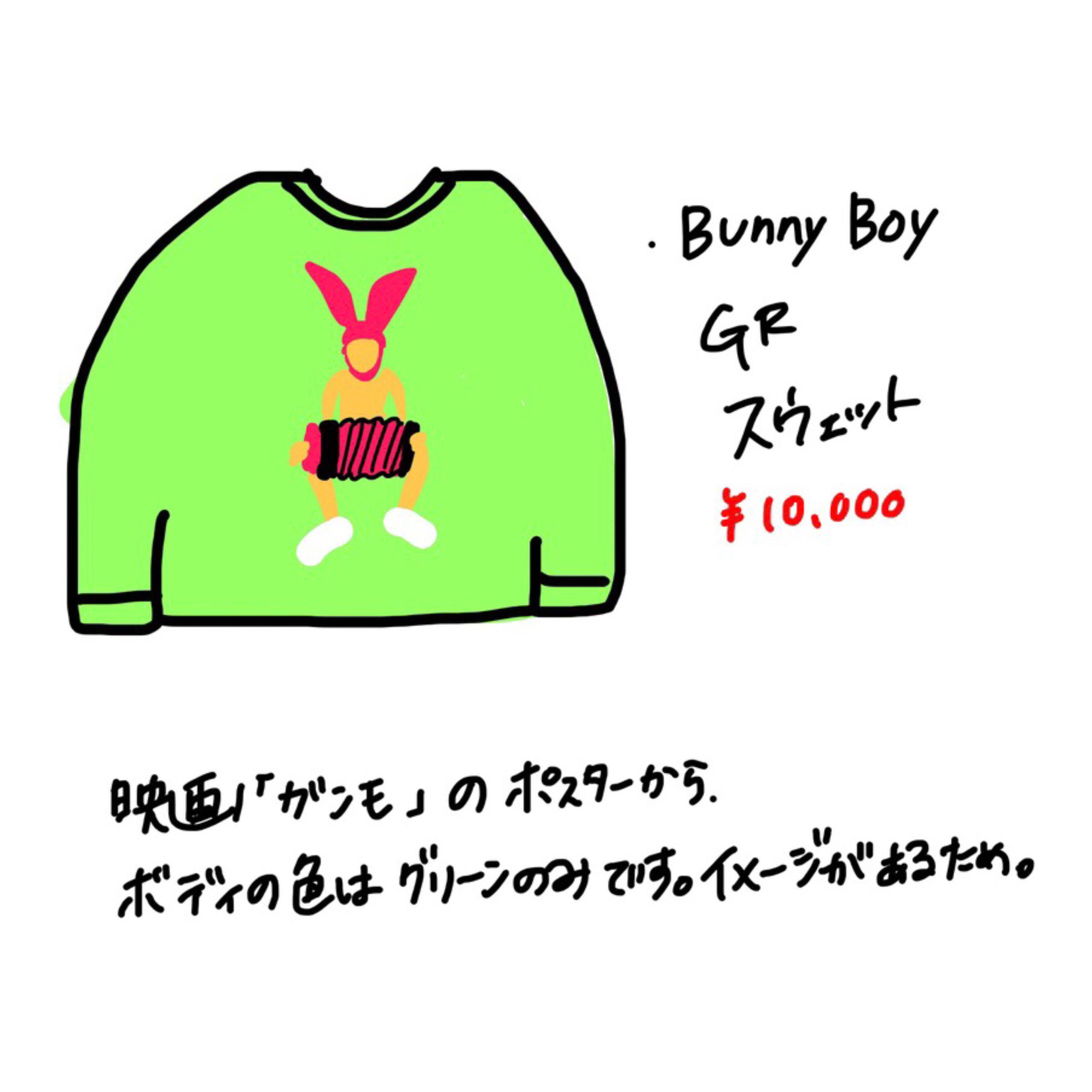 """cotton pan 「 """"Bunny Boy"""" SWEAT 」"""